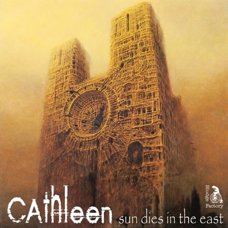 Cathleen - The Sun Dies in the East EP